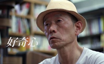 【動画】京都で座禅や茶会、宿坊宿泊も 室町時代の想像力が学べるプログラム
