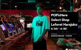 POPisHereがラフォーレ原宿に再登場 ネット発のストリートブランド集結