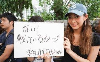 渋谷ギャルは『HUNTER×HUNTER』を読んでいるのか? 調査してみた結果…