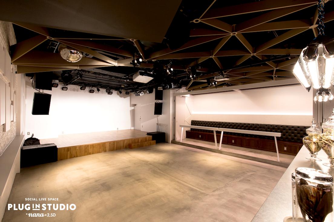 PLUG IN STUDIO by nana × 2.5D