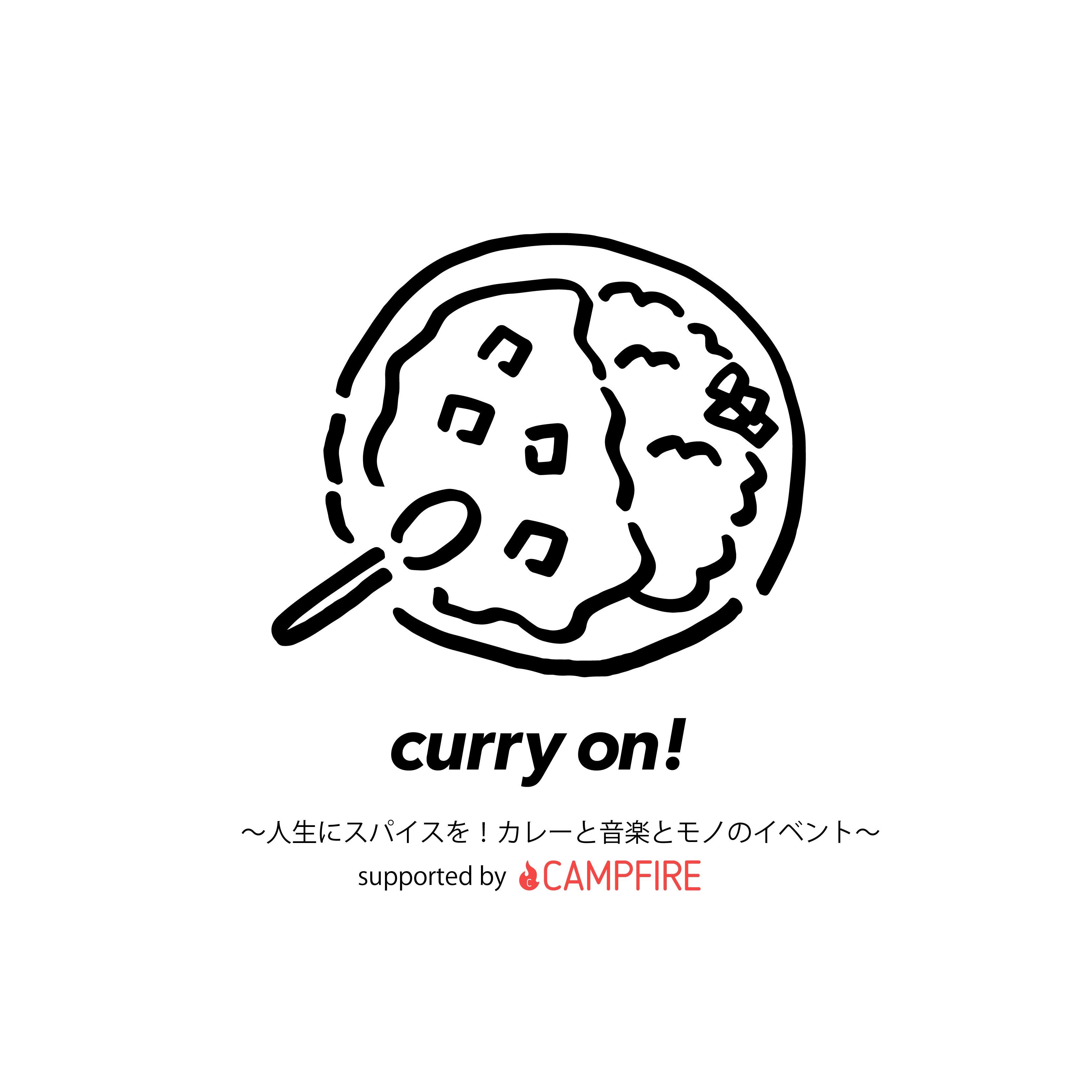 curryon_key-01