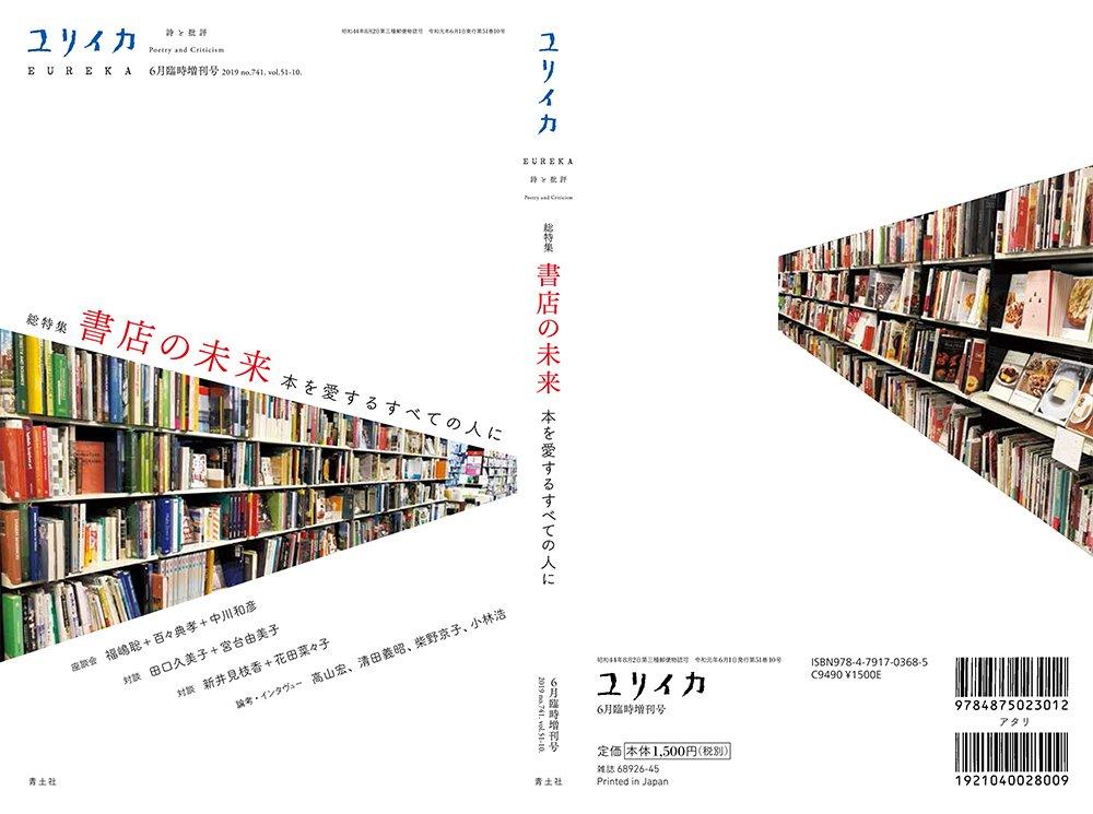 re表紙.jpg