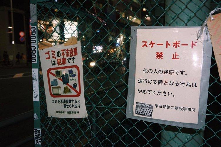 スケーターがオリンピックを歓迎しない理由 宮下公園閉鎖とストリート