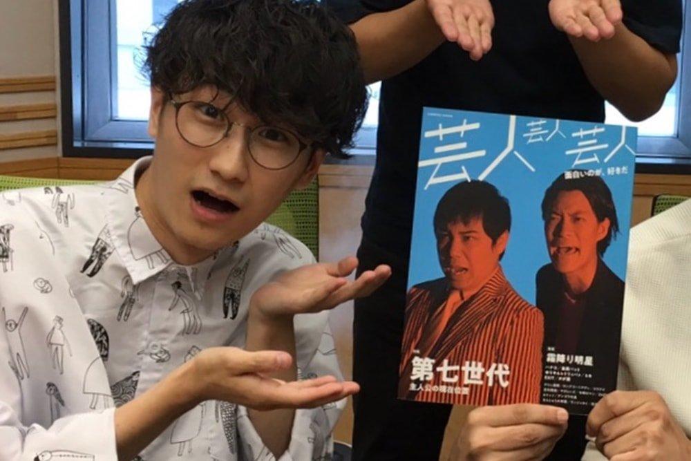 福田画像.jpg