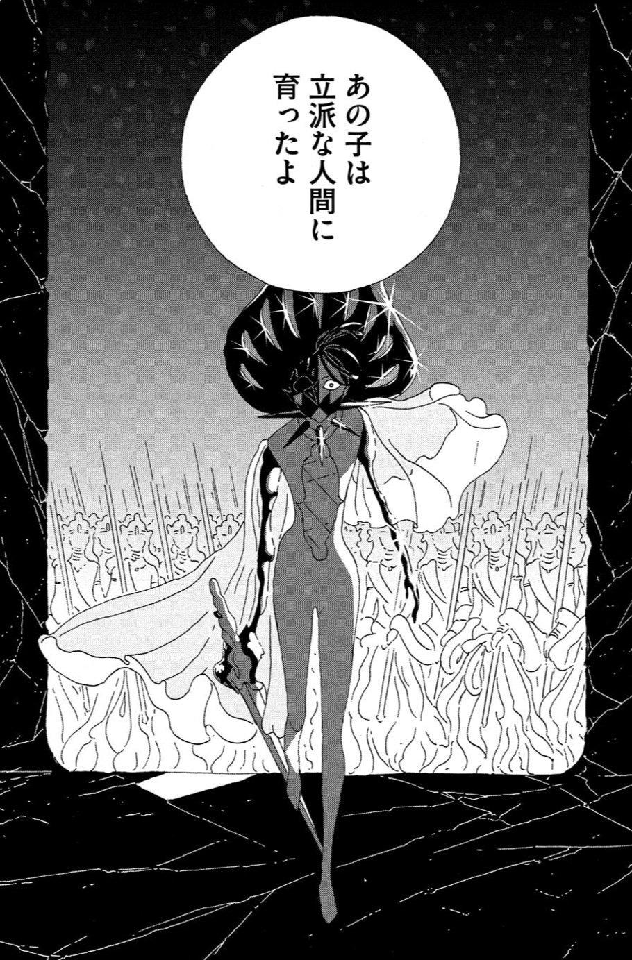 (アフタヌーン2020年5月号 第八十八話より).jpg