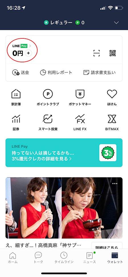 S__24518669-s.jpg