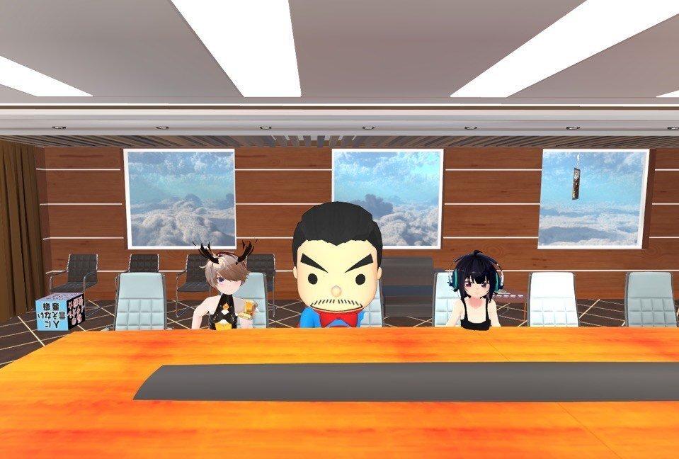 バーチャル会議室.jpg