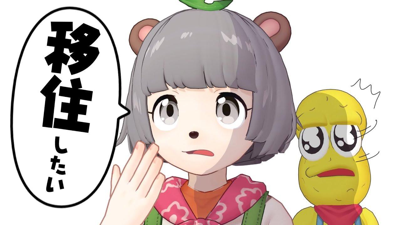 ぽんぽこ.jpg