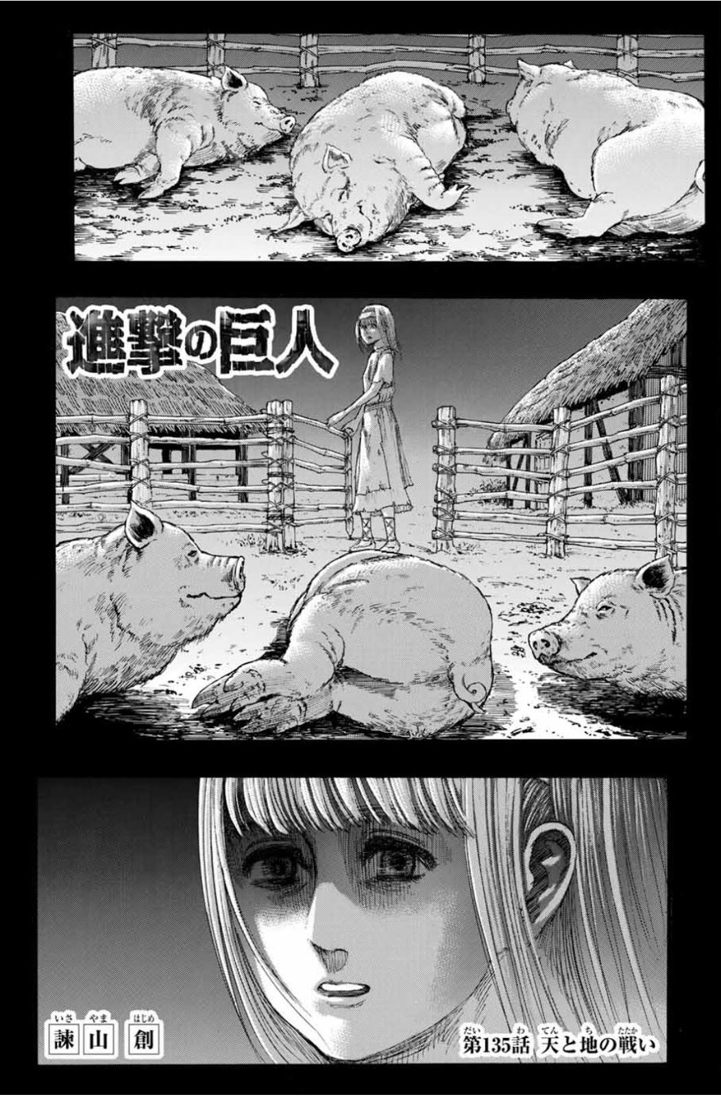(豚を見るユミル。『別冊少年マガジン』2021年1月号より)