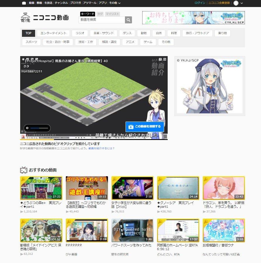 ニコニコ動画.jpg