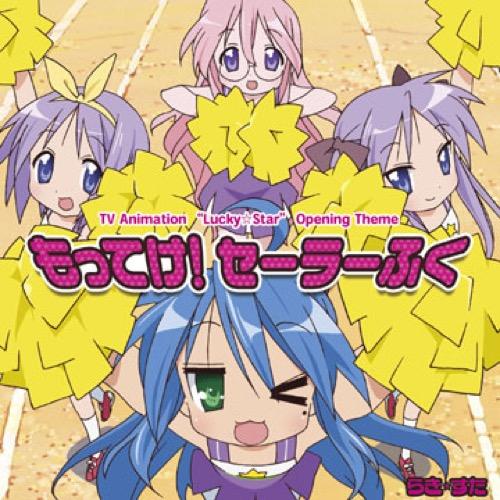 2007年アニメ神
