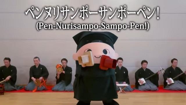 【動画】「PPAP」のハードルどんどん上がる! 国立劇場が和楽器で「ペンヌリサンポーサンポーペン」