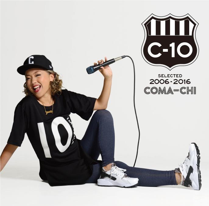 "COMA-CHI、活動10周年記念ベスト盤「C-10 ~selected 2006-2016~」発売!SOIL&""PIMP""SESSIONS元晴を迎えた新曲や、代表曲「perfect angel」のオリジナルバージョンも収録"