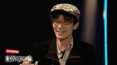 ZUN, el creador de Ikaruga y Touhou, se murio de cancer.