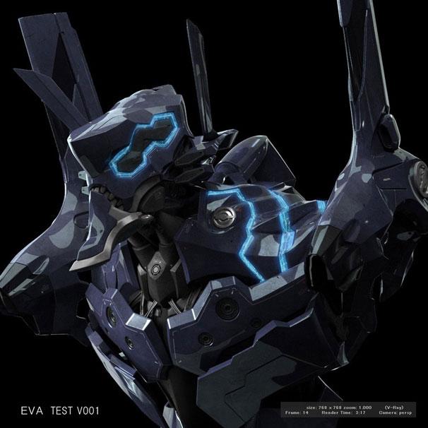 EVA TEST V001