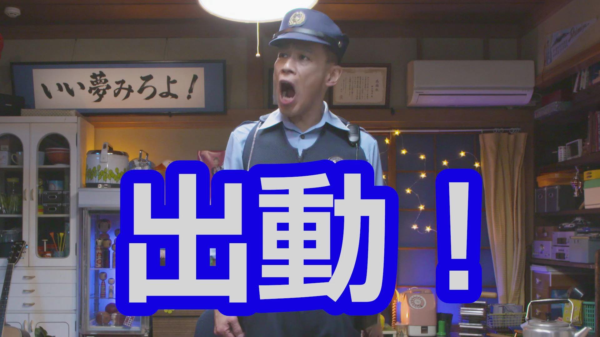 【ゲーム実況】柳沢慎吾が実況プレイいい夢みろよTV | #昭和からやってきたYouTuber 3