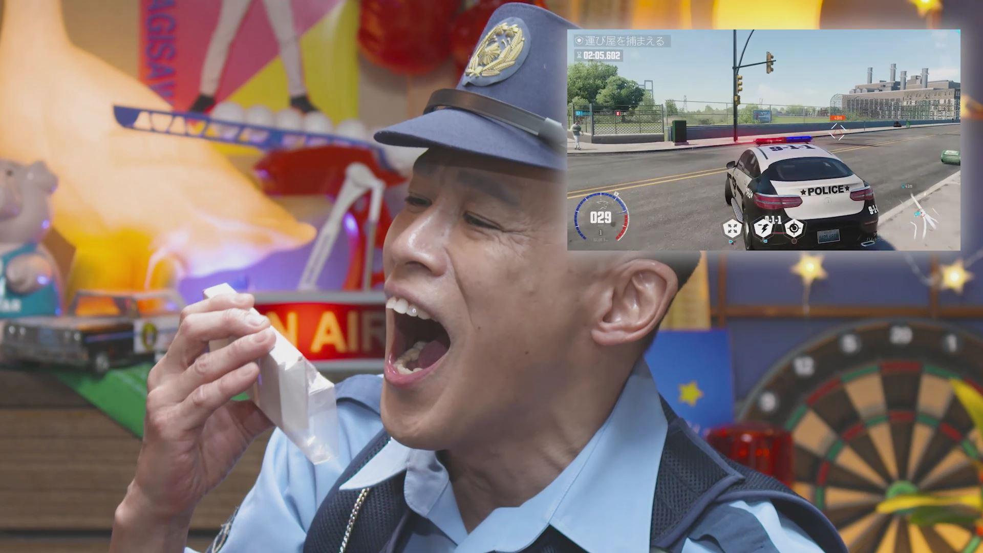 柳沢慎吾、昭和風味のYouTuberに! 「ひとり警察24時」でゲーム実況