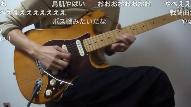 親方、空からギタリストが…! ジブリアレンジメドレーが超かっけー