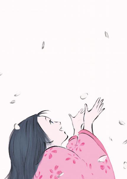 『かぐや姫の物語』 © 2013 畑事務所・GNDHDDTK
