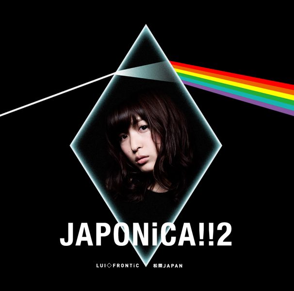 『JAPONiCA2』