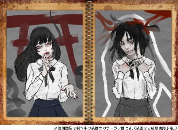 『ホラーコミック レザレクション』2