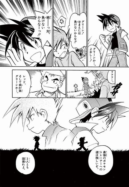 作品イメージ/(C)日下秀憲/真斗/小学館(C)2015 Pokemon.(C)1995-2015 Nintendo/Creatures Inc. /GAME FREAK inc.