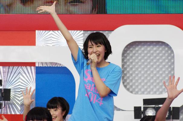 飯田來麗さん