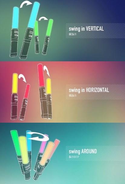 振り方で色の切り替わりも変化!
