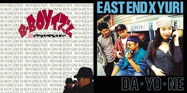 日本語ラップ名曲がレコードで復刻! 『B-BOYイズム』『DA・YO・NE』