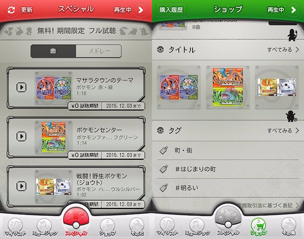 画像は公式Webサイトより/(C)2015 Pokémon. (C)1995-2015 Nintendo/Creatures Inc. /GAME FREAK inc.