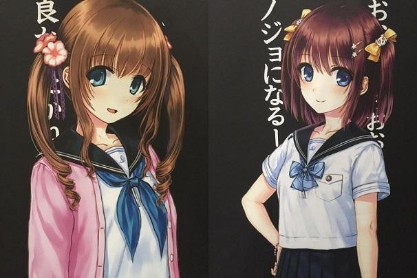 祝姫 登場キャラクター/画像は和遥キナ@祝姫 今秋発売予定より