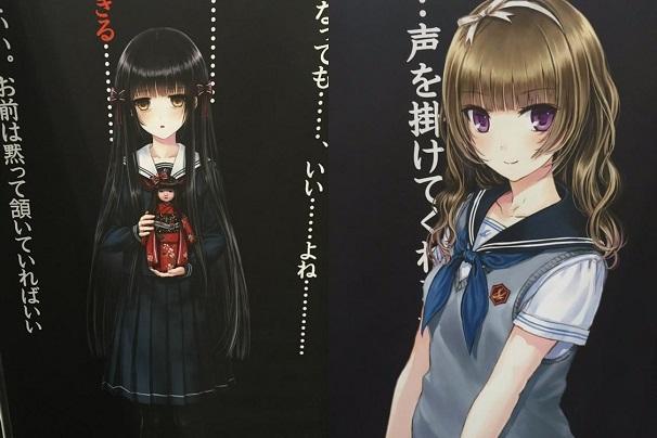 祝姫 登場キャラクター 1/画像は和遥キナ@祝姫 今秋発売予定より