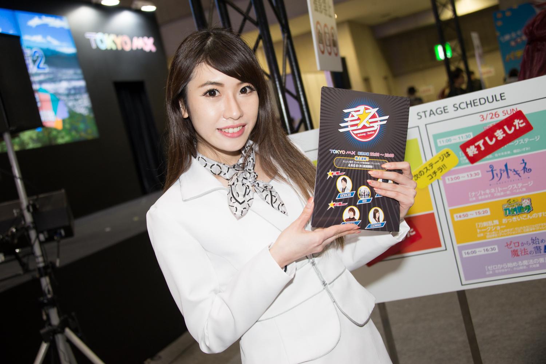 TOKYO MXのコンパニオンさんのコスプレ画像1