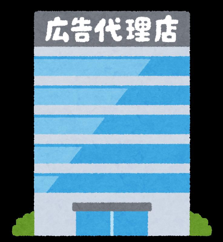 171004_building_koukokudairiten