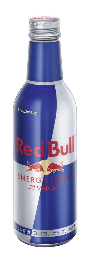 暑い夏を乗り切れ! 「レッドブル」増量ボトルタイプ販売決定