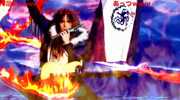 ドラゲナイで熱く燃えろ! メタル版「Dragon Night」が凄まじい