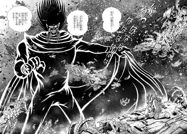 『幻魔大戦 Rebirth』/(c)石森プロ・石ノ森章太郎・平井和正・七月鏡一・早瀬マサト/小学館