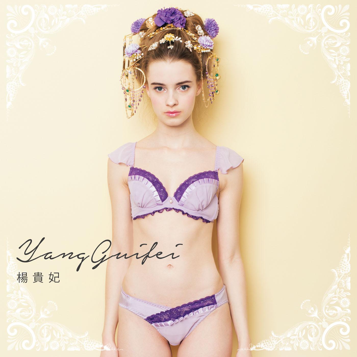 世界三大美女ブラ&ショーツ「楊貴妃」