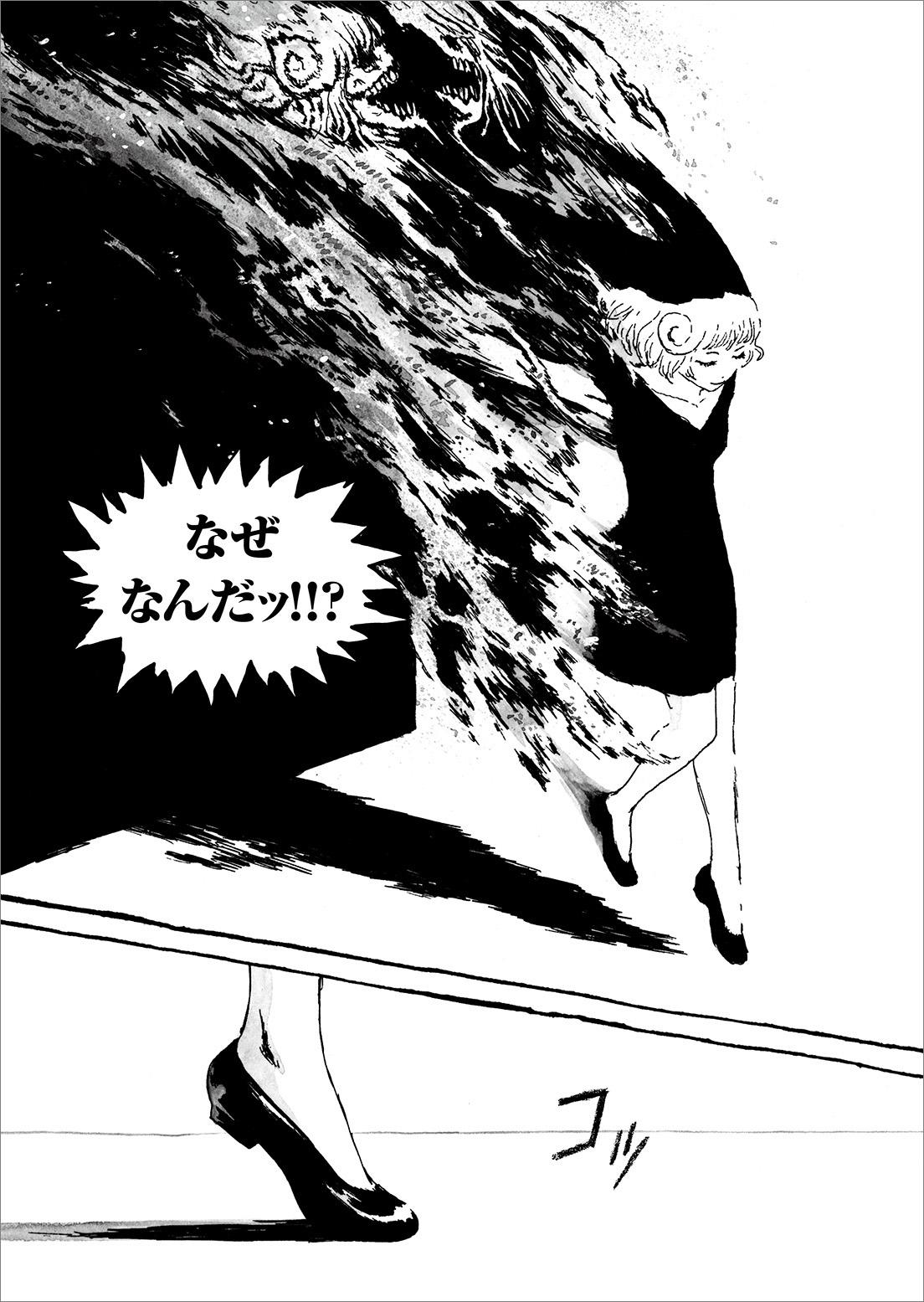 長編漫画「BIBLIOMANIA」第8話「来客」12P
