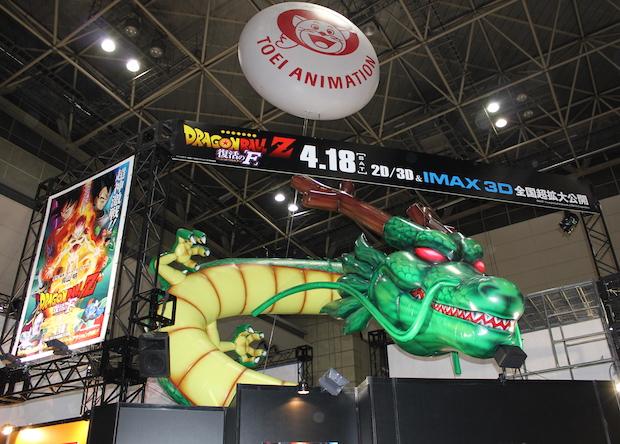 巨大シェンロン出現! 「AJ2015」東映アニメーションブースがアツい
