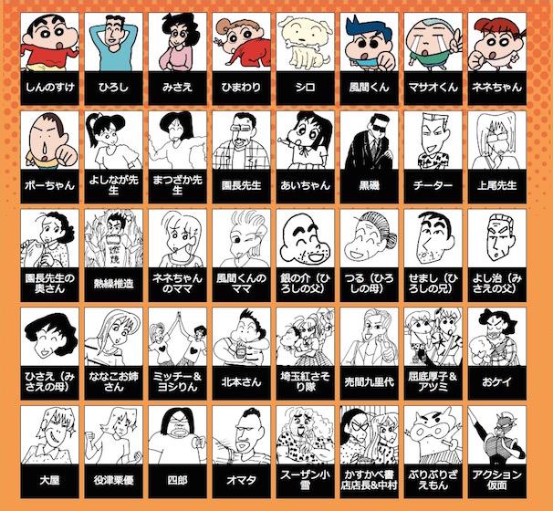 投票対象キャラクター/ニコニコ静画キャンペーンページのスクリーンショット