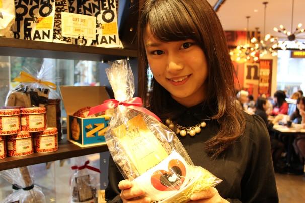 町田彩夏さん12