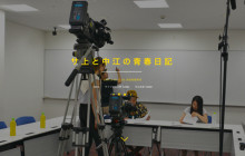 東京女子流・中江友梨×サイプレス上野 謎企画「青春日記」始動