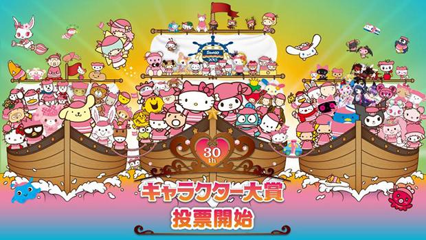 サンリオキャラクター大賞「SHOW BY ROCK!!」が初日上位を独占中!