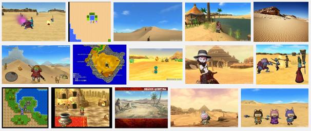 Google画像検索より 多くのRPGで砂漠のマップが登場している