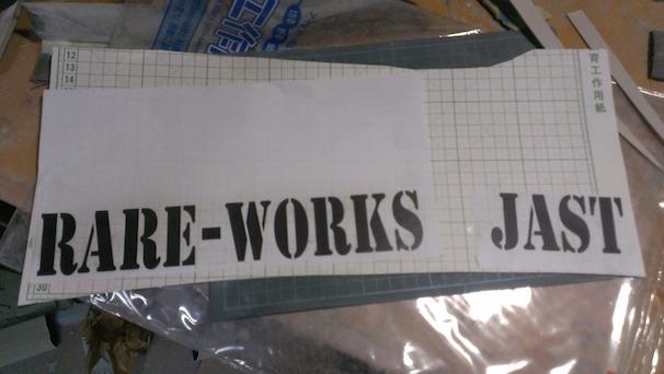 1文字ずつ印刷し、切り抜き