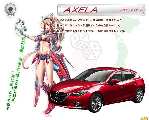 (C)since 2014 車なご All Rights Reserved./画像は公式Webサイトより
