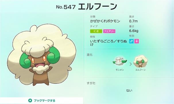 ����ϥݥ��åȥ�������ե�����륵���Ȥ���C��2014 Pokémon. ��C��1995-2014 Nintendo��Creatures Inc.��GAME FREAK inc.