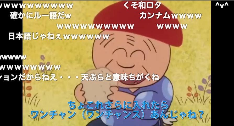「日本昔話をギャル語で吹き替えたらバイブスがアガった」スクリーンショット