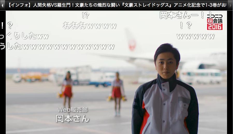 【JAL】客室乗務員が「Calc.」を踊ってみた3